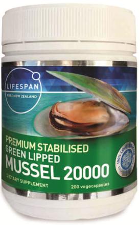 라이프스팬 초록입 홍합 캡슐 20000