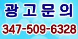 광고문의.png