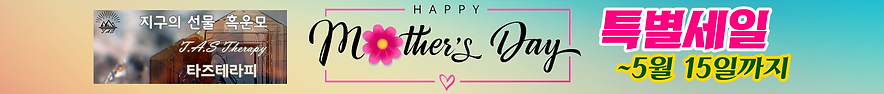 2021 mothers day sales.png
