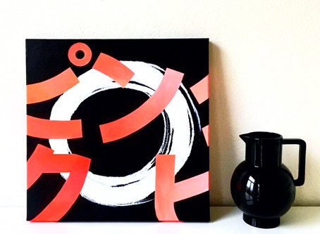 Trying my hand at something new #abstract