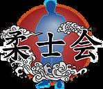 柔士会ロゴ.png