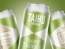 Taihu Brewing