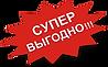 Межкомнатные двери в Алексеевке,Коттедж Строй