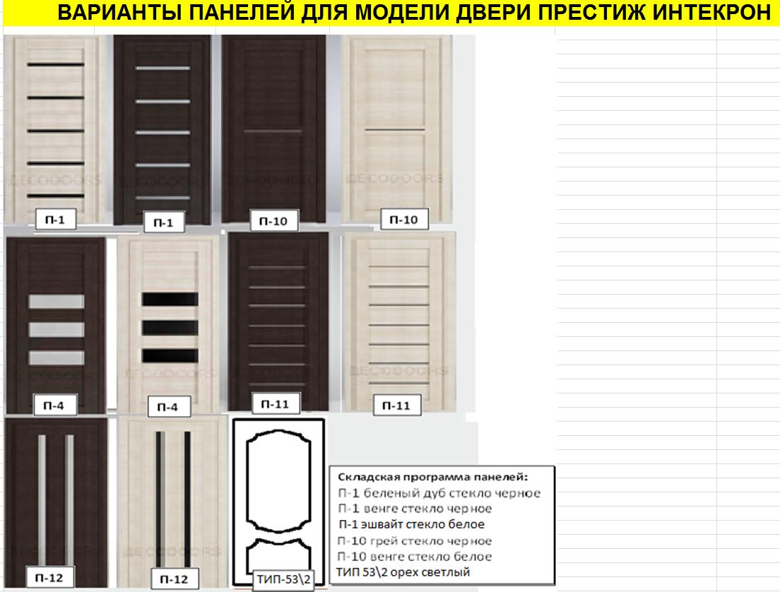 стальные двери 11