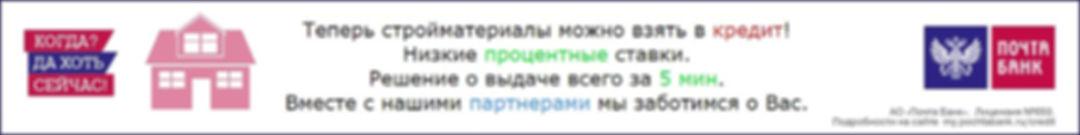 ИП Морковский Р.А.1.jpg