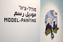 Model-Painting 2017