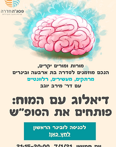braine