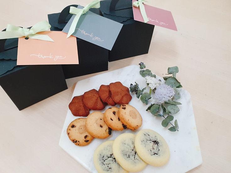 Double Gift - 쿠키 & 브라우니쿠키