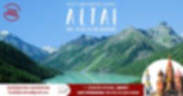 Altai horizontal.JPG