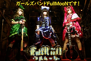 fullmoon2.png