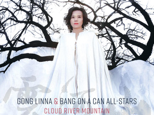 Bang on a Can All-Stars & Gong Linna in NYC July 14-15; new album July 21