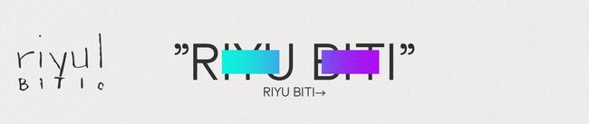 RIYUBITI_BANNER_2.png