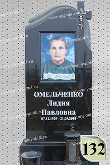 www.mypamyatnik.ru