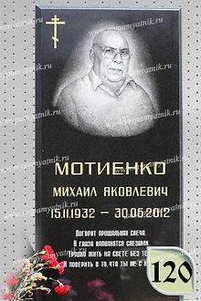 памятники в белореченске