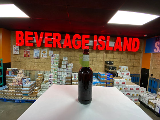 Goose Island Brand Caramella Ale (2020)