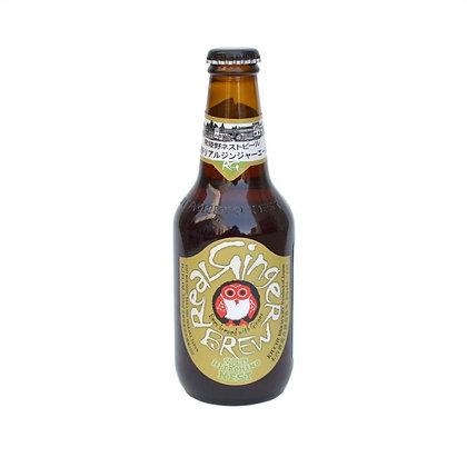 Kiuchi Hitachino Nest Real Ginger Ale (24.3 oz)