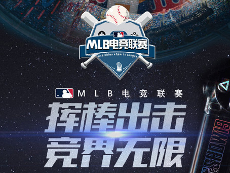The MLB commits to Democrat Party & CCP Allegiance – Its Time to Boycott Major League Baseball