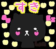 LINE_shono_7.png