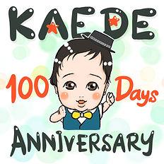 04May20_Kaede(Amu).jpg