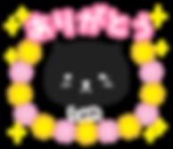 LINE_shono_14.png