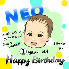 Portrait-Neo-1yearold 1.jpg