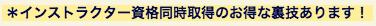 スクリーンショット 2020-04-08 10.17.09.png