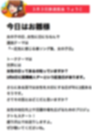 スクリーンショット 2020-03-02 13.10.54.png