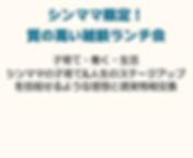 スクリーンショット 2020-01-20 9.32.03.png