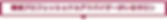 スクリーンショット 2020-03-12 10.09.59.png