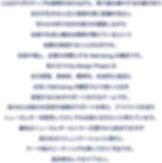 スクリーンショット 2019-02-12 14.46.38.png