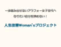 スクリーンショット 2020-02-27 11.10.49.png