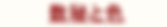 スクリーンショット 2020-03-18 15.00.49.png