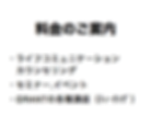 スクリーンショット 2019-10-09 14.25.48.png