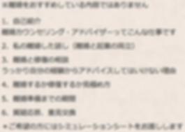 スクリーンショット 2020-01-07 10.28.38.png
