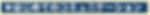 スクリーンショット 2020-04-03 13.36.49.png