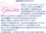 スクリーンショット 2018-03-09 9.59.09.png
