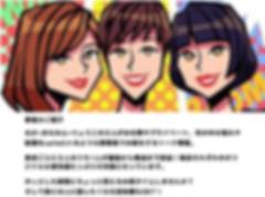 スクリーンショット 2019-02-25 10.43.11.png