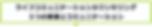 スクリーンショット 2020-03-12 10.49.52.png