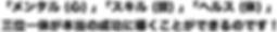 スクリーンショット 2020-03-04 14.44.14.png