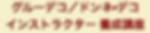 スクリーンショット 2020-04-01 15.03.36.png