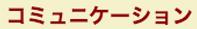 スクリーンショット 2020-04-01 15.01.49.png