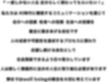 スクリーンショット 2020-03-24 10.04.35.png