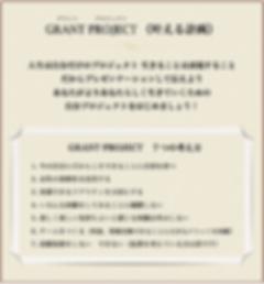スクリーンショット 2019-06-27 15.49.52.png