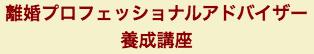スクリーンショット 2020-04-01 15.04.28.png