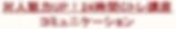 スクリーンショット 2020-03-18 14.44.04.png