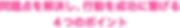 スクリーンショット 2020-03-04 15.13.10.png