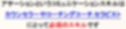 スクリーンショット 2020-03-19 9.40.28.png