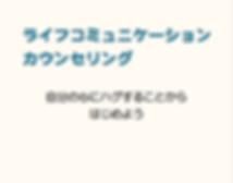 スクリーンショット 2019-10-09 14.40.29.png