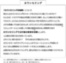 スクリーンショット 2020-01-23 9.39.56.png