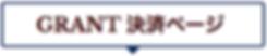 スクリーンショット 2020-06-09 11.33.08.png